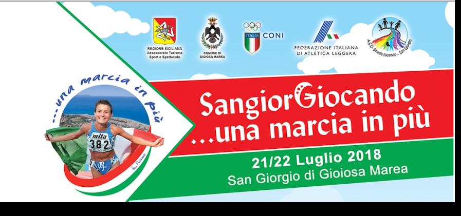 Logo SangiorGiocando 2018