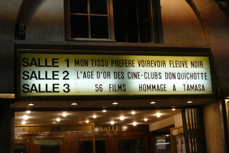 Cinema Saint-André des Arts